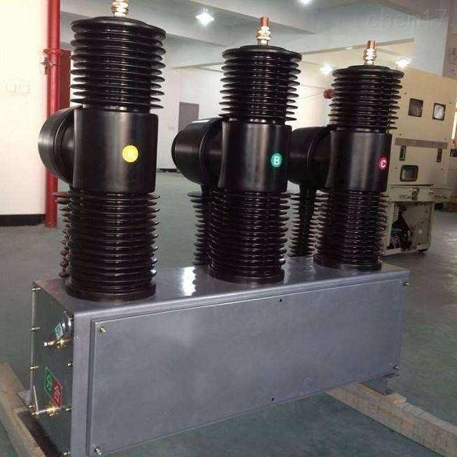 35kv户外zw32永磁真空断路器生产厂家
