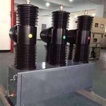 智能开关35kv户外zw32永磁真空断路器生产厂家