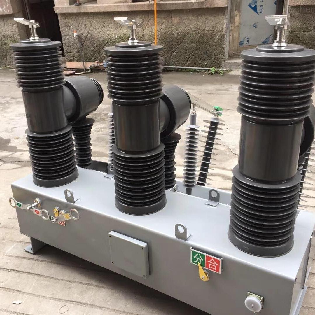 成都线路型35KV真空断路器手动操作现货