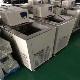 QYGDH-0510立式高精度低温恒温反应浴槽