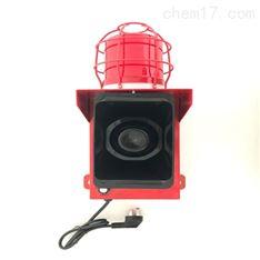SP-07天车行车船用声光报警器