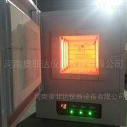 工业高温箱式电炉