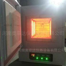 1300度高温碳棒炉