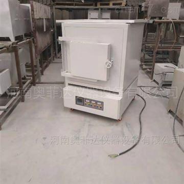 工业高温电炉