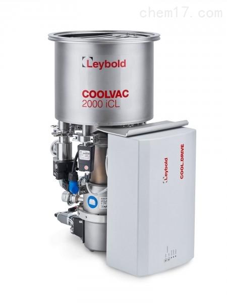 德国莱宝低温泵 COOLVAC 2000 iCL