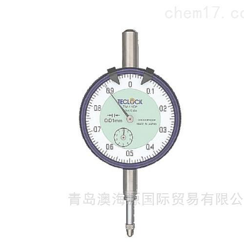 日本TECLOCK得乐 百分表TM-110P / TM-110Pf