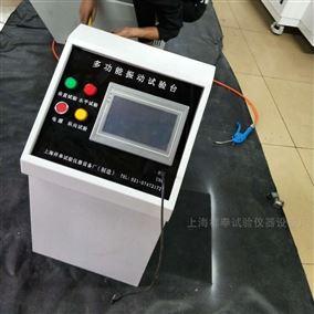电动振动试验台