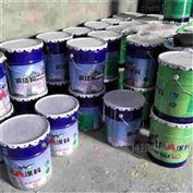 厂家批发薄型钢结构防火涂料厂家生产销售
