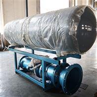 350-1500QZF/QHF浮筒式潜水轴混流泵