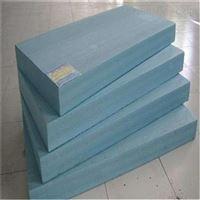 3公分-15公分挤塑板厂家阻燃保温板价格厂家供应