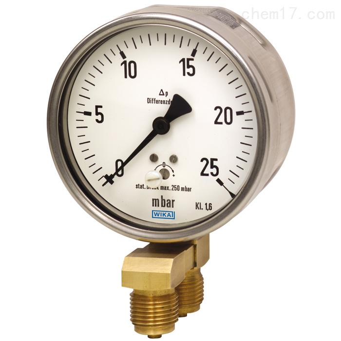 德国威卡WIKA铜合金或不锈钢材质差压表