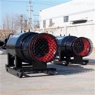 350-1500QZW海水淡化潜水泵制造单位