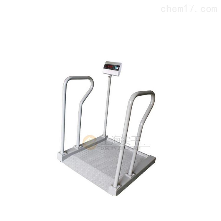 透析室轮椅体重秤,300kg医用2020欧洲杯买球平台