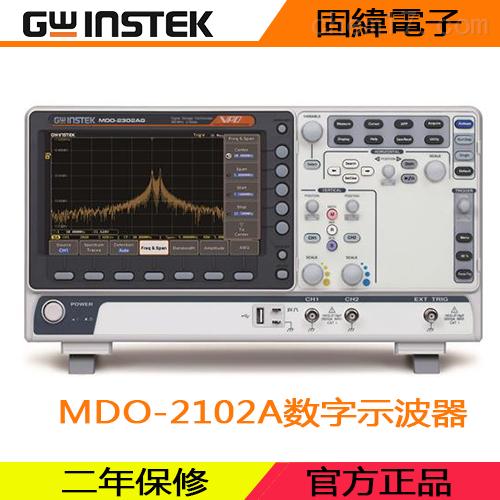 MDO-2102A数字示波器