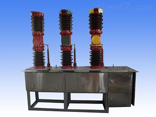 成都35kv电站用真空断路器ZW7-40.5价格