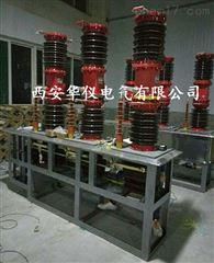 35kv真空断路器ZW7-40.5