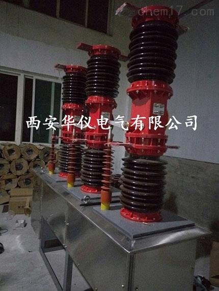 西安ZW7-40.5真空断路器生产厂家