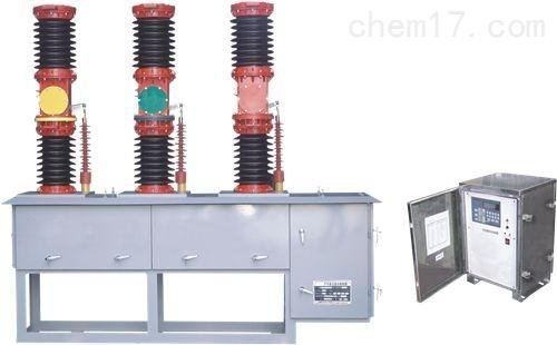 郑州ZW7-40.5/1250A高压断路器