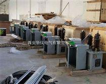 西安高壓計量箱生產廠家