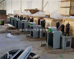 西安高压计量箱生产厂家