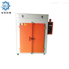 142 JB-KXS-1500熱風循環雙門工業干燥箱PCB板常用恒溫烤箱