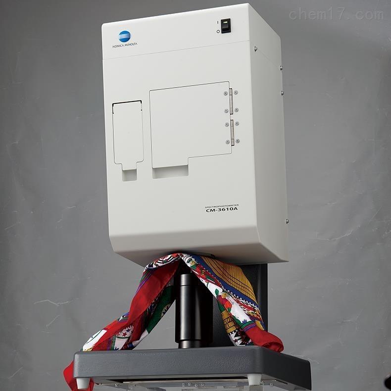 美能达垂直台式分光测色仪