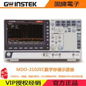 MDO-2102EC数字存储示波器