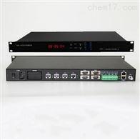 NTP衛星授時服務器,GPS網絡時鐘同步服務器,生產網時間同步