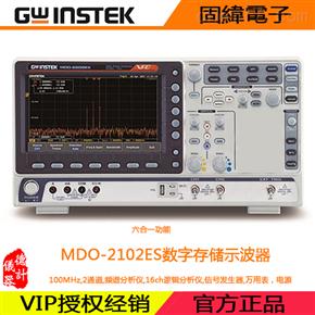 MDO-2102ES数字存储示波器