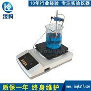 新款智能磁力(加热板)搅拌器