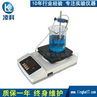 ZNCL-BS19新款智能磁力(加熱板)攪拌器