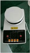 ZNCL-BS智能数显磁力搅拌器