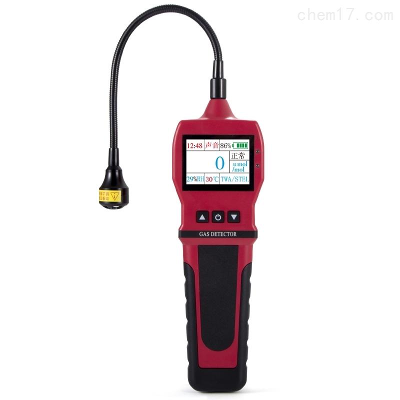 可燃氣體檢測儀