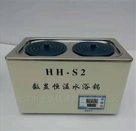 HH-S2(2孔)数显恒温水浴锅
