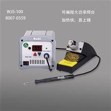 美国佩斯pace可编程WJS-100数显焊台