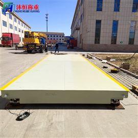 SCS-100t工地安装地磅,100吨汽车地磅价格