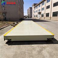 SCS-150t北京150吨地泵,数显带打印地磅价格