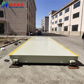 SCS-100t秦皇岛100吨汽车地磅价格