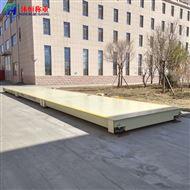 天津數字式16米100噸電子地磅廠家