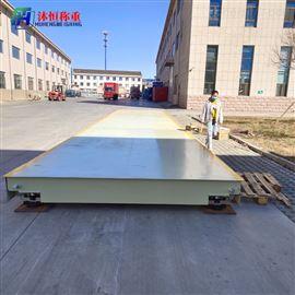 SCS-100t承德县安装100吨电子地磅厂家