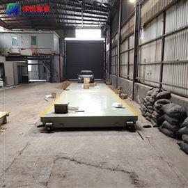 耀华XK3190-DS8数字式100吨电子地磅