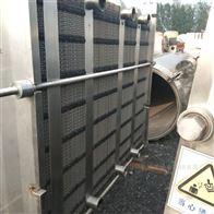 120平方大量回收螺旋板换热器