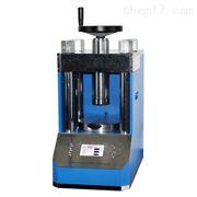 实验室全自动粉末压片机