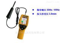三维交流磁场测量仪 GA1000