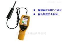 GA1000三维交流磁场测量仪 GA1000