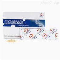 HBKD7026胰蛋白胨大豆琼脂颗粒