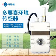 LD-HG5环境传感器