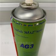 清洗剂喷雾罐 去电子助焊剂1kg价格