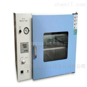 DZF-6250真空干燥箱