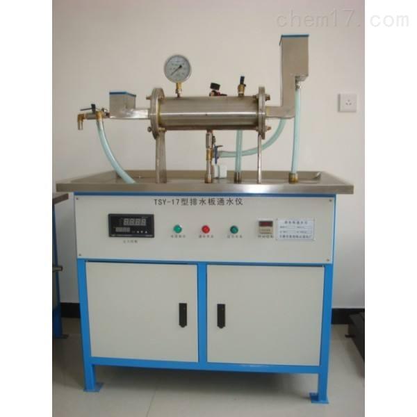 塑料排水板縱向通水量測定儀(臥式)